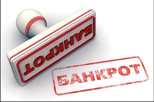 Пленум Верховного Суда РФ разъяснил правила банкротства граждан.